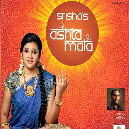 Tamil Carnatic Singers | Tamil Classical Singers | Best